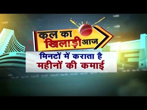 Stock 20- 20- 5th Sep | Buy करें Interglobe Aviation, Aban Offshore, Jindal Drilling | CNBC Awaaz