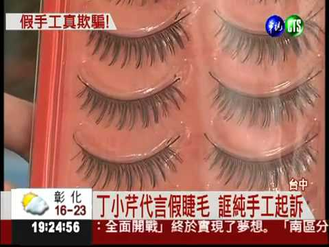 6037295f616 All belle eyelashes cts - YouTube