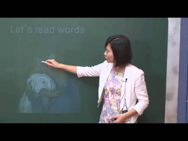 How to read Korean 2 (Korean language) by seemile.com