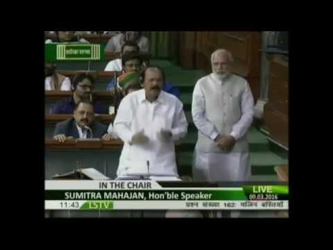 Copy of Discipline Spotted in Lok Sabha by PM Narendra Modi    😂😂