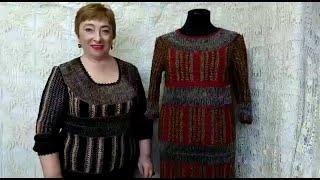 Творческие секреты О.С. Литвиной о вязании крючком.  Платье