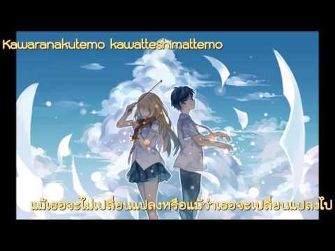 Shigatsu wa Kimi no Uso ED2 - Orange [Subthai]