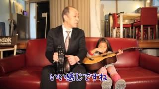 グとハナはおともだち 2013年10月 【タクシーエム / タクシーちゃんねる】 thumbnail