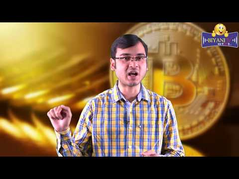 What Is Bitcoin ? Shall You Invest In Virtual Currencies? In Hindi By Mr. Deepesh Shukla