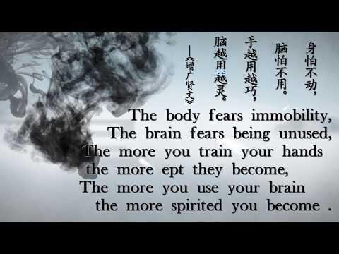 少林日常练功-Train your mind, body, and spirit