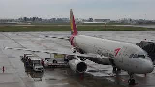 2017/06/08 Asiana Airlines 151 Announcement: Sendai - Seoul Incheon thumbnail