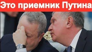 Европа онемела, узнав о преемнике Путина.  Это не Медведев.