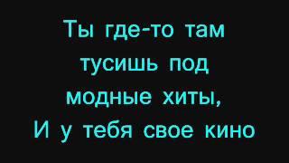 Лолита feat. Quest Pistols - Ты Похудела Lyrics