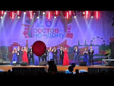 Ансабль «Успех» - Я еду в Ростов-на-Дону! (10.09.2016)