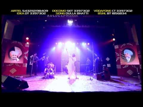 Dulla Bhatti | Gurmeet Meet | Official K Entertainer