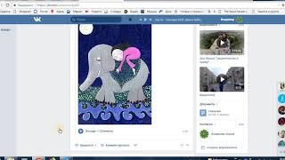 Обучение детей чтению и письму онлайн и в Санкт-Петербурге