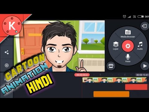 How To Make Cartoon Animation Video In Kinemaster Android / Cartoon Website