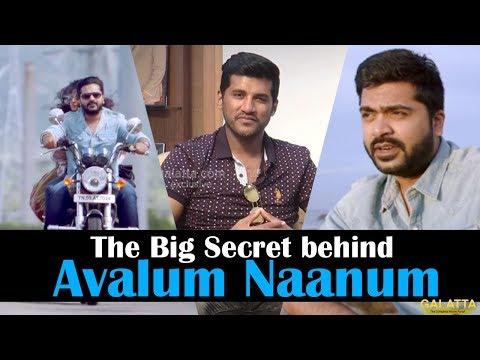 Avalum Naanum was done for Maniratnam! Vijay Yesudas reveals! Galatta Exclusive