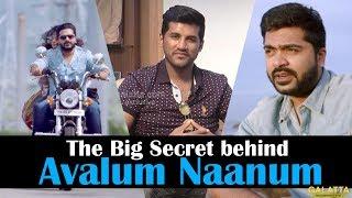 Cover images Avalum Naanum was done for Maniratnam! Vijay Yesudas reveals! Galatta Exclusive