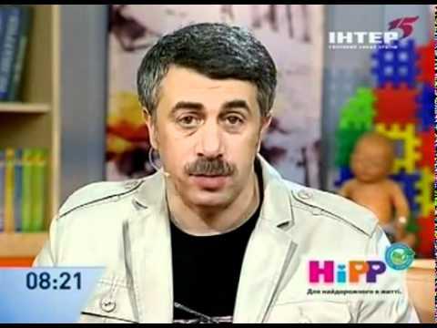 Когда идти в школу после болезни - Доктор Комаровский - Интер
