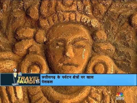 Travel Awards: Chhattisgarh At Its Best