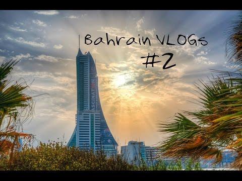 VLOG #2 - BAHRAIN TRIP