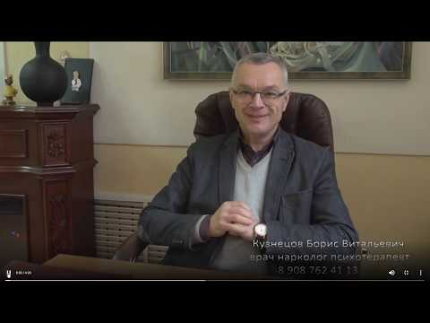ИП Кузнецов Б  В   г  Дзержинск