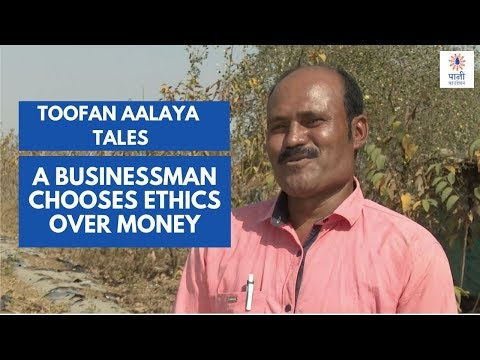 Borewell Drilling Businessman In Beed Chooses Ethics Over Profits | Paani Foundation Training Impact