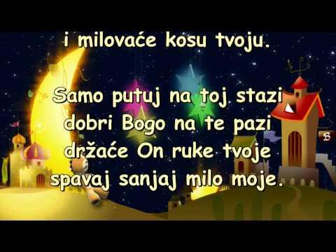 Dečije pesme - Čuvaj ih Bogo moj - Karaoke - Sreten Stančević