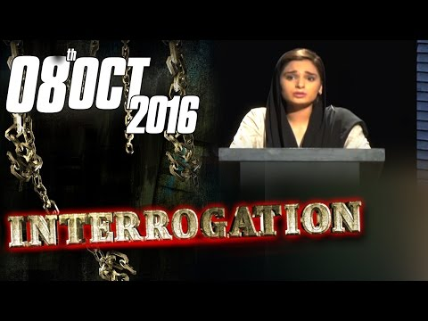 Aurat | Interrogation | 08 Oct 2016