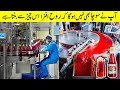 How Roh Afza And Jame Shereen Is Made In Factory || Yellow