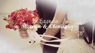 Пример свадебного видео