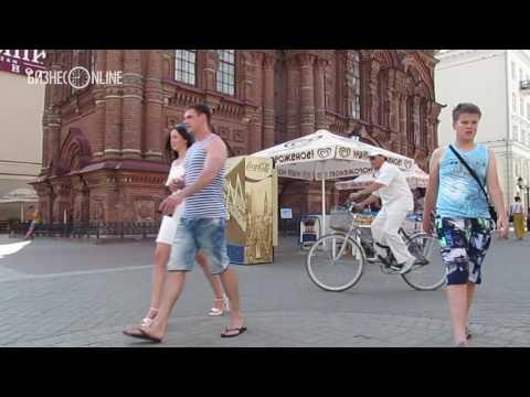 Вместе легче: россияне сплотились перед общей бедой - терроризмомиз YouTube · Длительность: 7 мин59 с  · Просмотров: 328 · отправлено: 09.04.2017 · кем отправлено: Мир 24