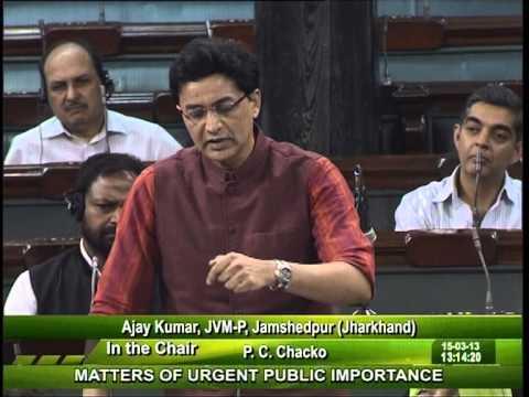 Dr. Ajay Kumar, MP Lok Sabha, Jamshedpur, Speech in Parliament on UPSC
