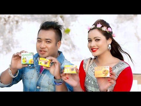 Suryamukhi Herbal Soap Advertisement of Nepal With Bijaya Thapa & Manjita KC