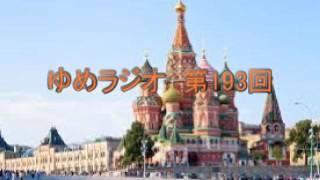 第193回 ロシア・フォルマリズム 2017.02.08