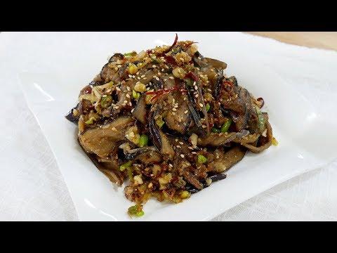 말린가지볶음 ( Stir fried eggplant )