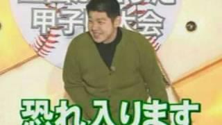 演歌の新星☆大江裕さんを応援してます 再生10万回達成!(2013/05/23) ...