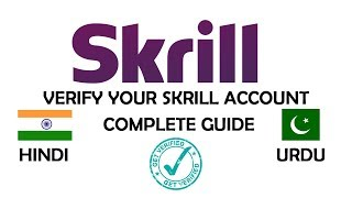 How to Verify Your Skrill Account in Hindi/Urdu 2017-2018 - Complete Guide