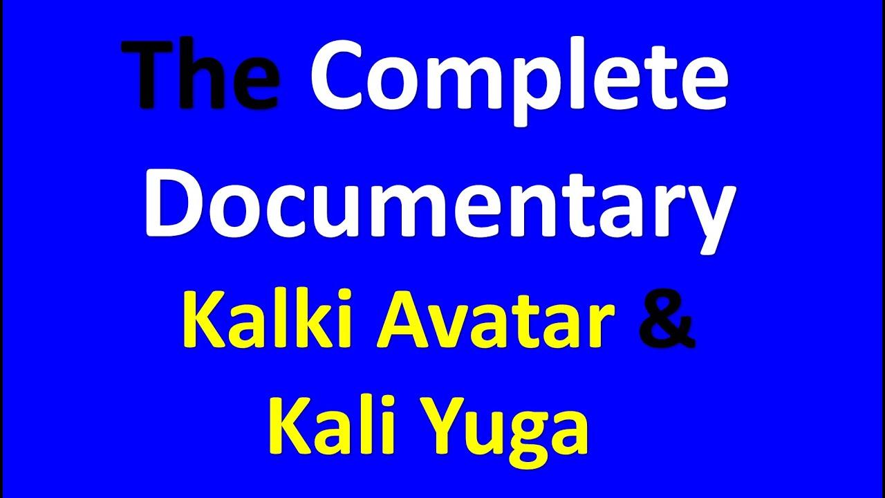 Kalki Avatar Tenth Avatar of Lord Vishnu