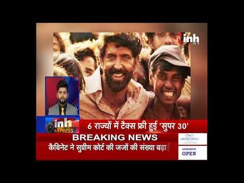 INH News Live TV Streaming | Watch Free Chhattisgarh Hindi