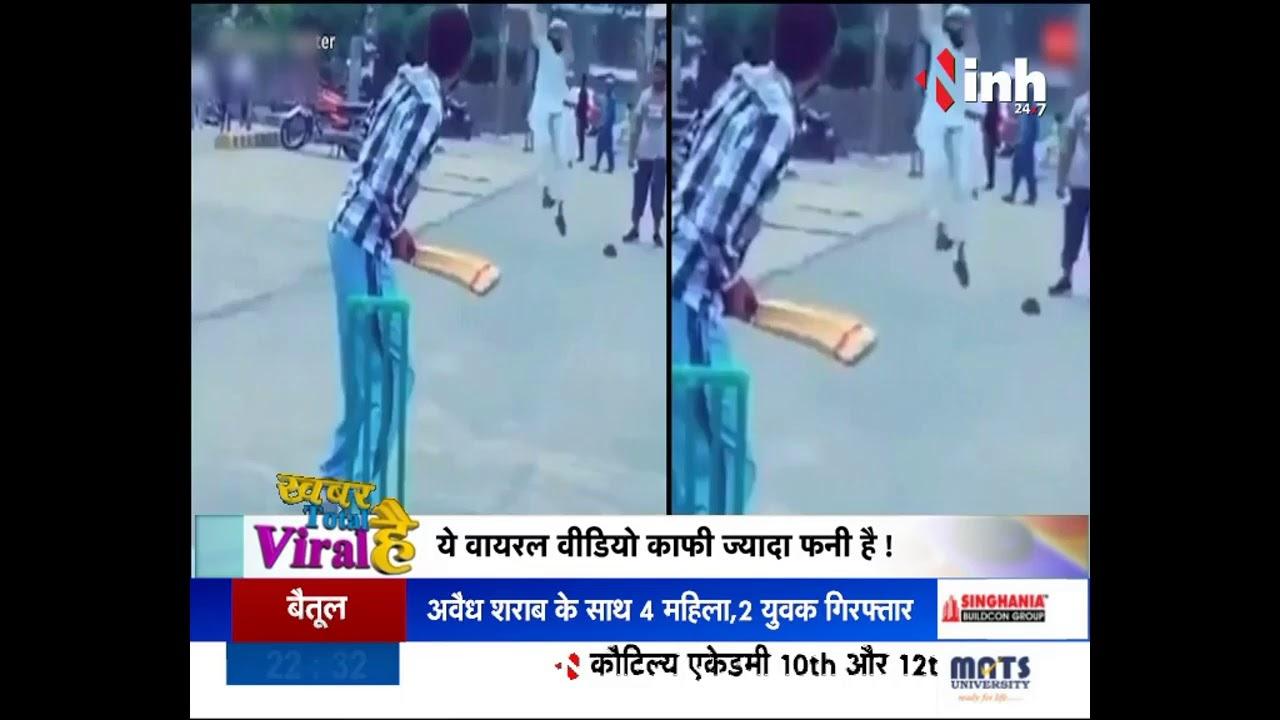 INH News Live TV Streaming   Watch Free Chhattisgarh Hindi