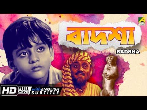 Badsha | বাদশা | Bengali Movie | English Subtitle