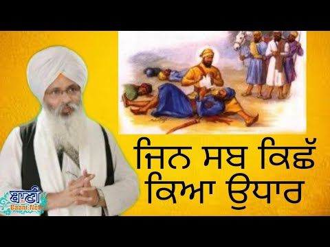 Exclusive-Live-Now-Bhai-Guriqbal-Singh-Bibi-Kaulan-Wale-From-Amritsar-20-May-2020
