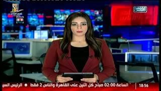 نشرة الساعة السابعة من القاهرة والناس