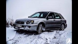 Пушка-Полторушка Subaru Impreza 1,5 Литра