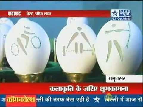 Amritsar egg art harwinder singh gill