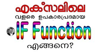 IF Function in Excel Malayalam
