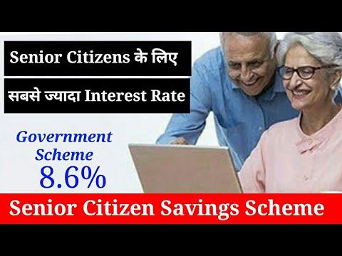 senior-citizen-savings-scheme-(scss)-||-highest-interest-rate