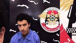 Terror in Manchester: Bruder und Vater von Salman Abedi in Libyen festgenommen