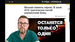 Это произошло в Луганской области