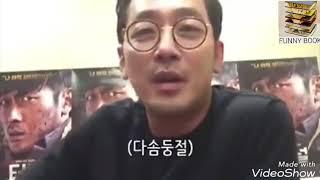 하정우 팬이름 아무말대잔치 대폭소영상ㅋㅋㅋ