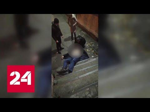 В Питере безмасочники из-за сделанного замечания убили пассажира маршрутки - Россия 24