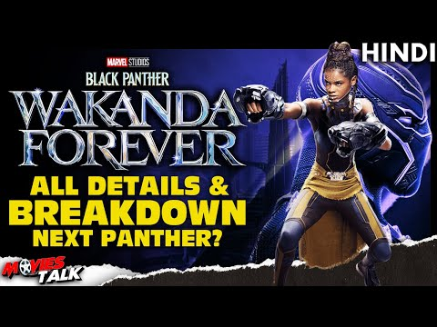 Download BLACK PANTHER : WAKANDA FOREVER - Film Title Details Breakdown [Explained In Hindi]
