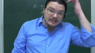 Разбор муниципального этапа Всероссийской олимпиады школьников по математике в МО, 7 класс